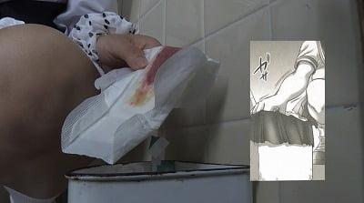 原作 マサキ真司 「新・毒姫の蜜 ヘキサグロリア」 無毛少女は塗り糞遊戯がお気に入りサンプル3
