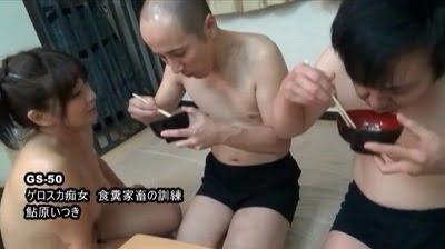 人間崩壊シリーズ33ゲロスカ痴女 鮎原いつきサンプル24
