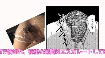 ビニール製の透明ブルマ(ショーツ)でお漏らしウンコを見たい!サンプル14