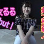 AV初出演にしてアナルSEX&スカトロに挑む新人【乙女るる】サンプル1
