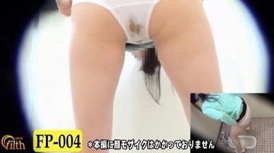腹痛に襲われた女性が公衆トイレに間に合わず、お漏らしぶちまけサンプル2