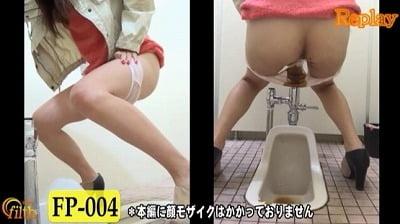 腹痛に襲われた女性が公衆トイレに間に合わず、お漏らしぶちまけサンプル23