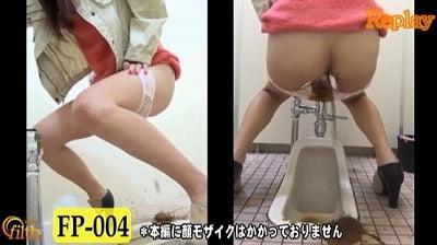 腹痛に襲われた女性が公衆トイレに間に合わず、お漏らしぶちまけサンプル24