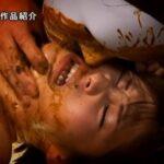 ハードスカトロ動画【大便拷問研究所】シリーズ「真仲佐知」編サンプル17