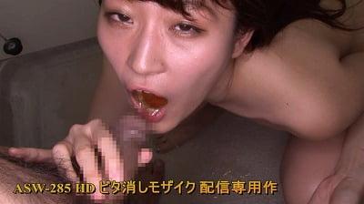 小便専用人間便器女【公衆口便器】男のオシッコを飲む女4作目サンプル11